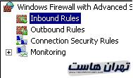 باز کردن پورت در فایروال ویندوز سرور 2008